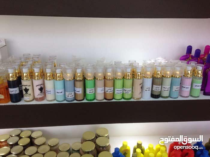 كأس الخليج لبيع اجود انواع البخور والعطور
