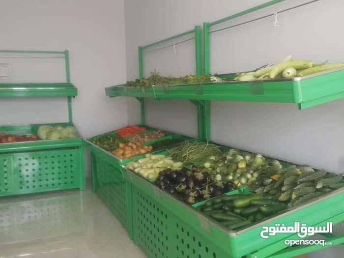 محل لي بيع الخضرواتت تواصل 97742339