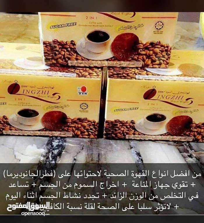 افضل انواع القهوة التخلص من الوزن