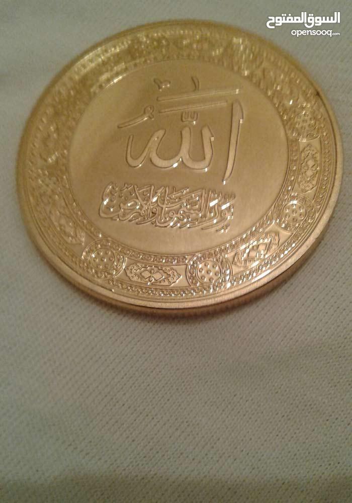 عملة اسلامية جديدة