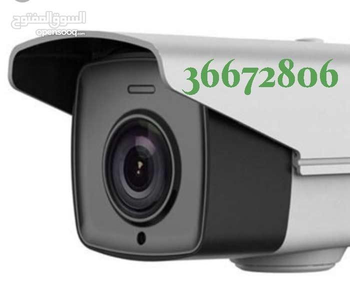 good CCTV camera new fixcen dvr full HD And hardix 1tv and 4pic camera  new fix