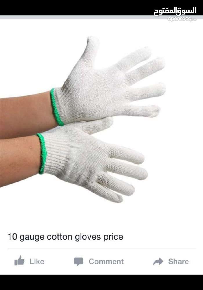 كفوف صناعيه لحماية اليد