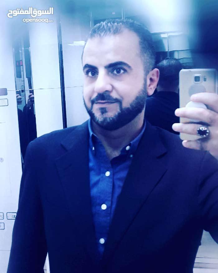 العلاقات العامه والتسويق. اردني