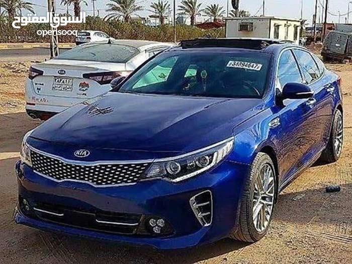 2017 Kia Optima for sale in Basra