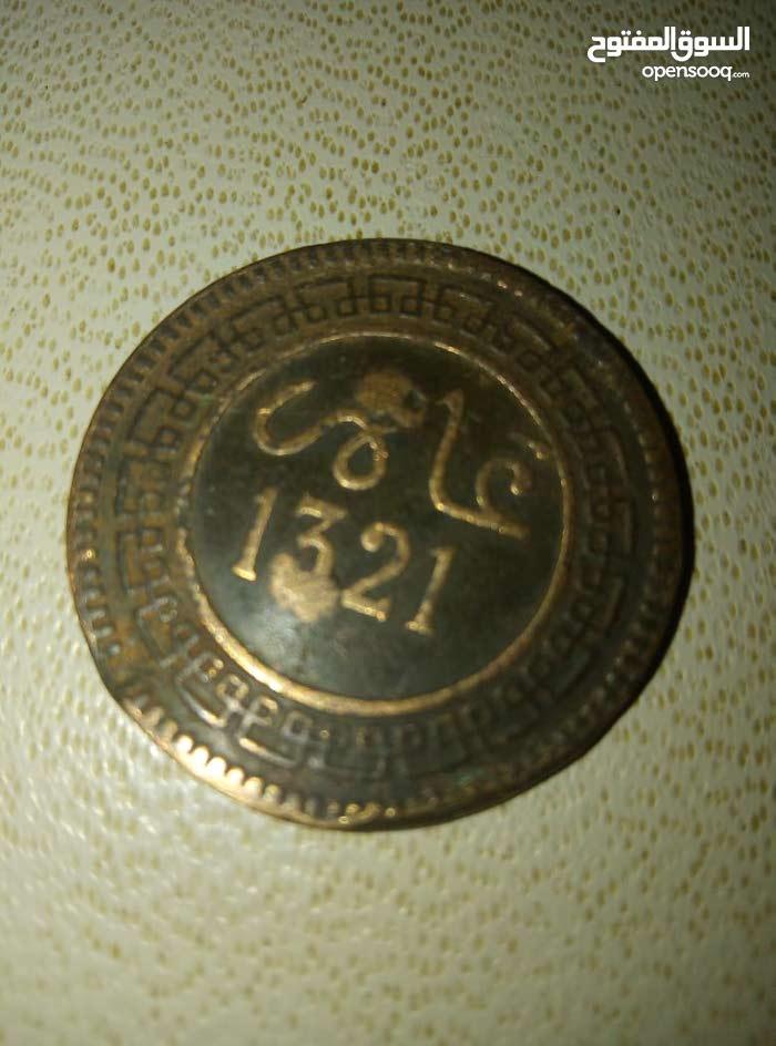 قطع نقدية مفقودة اثارية