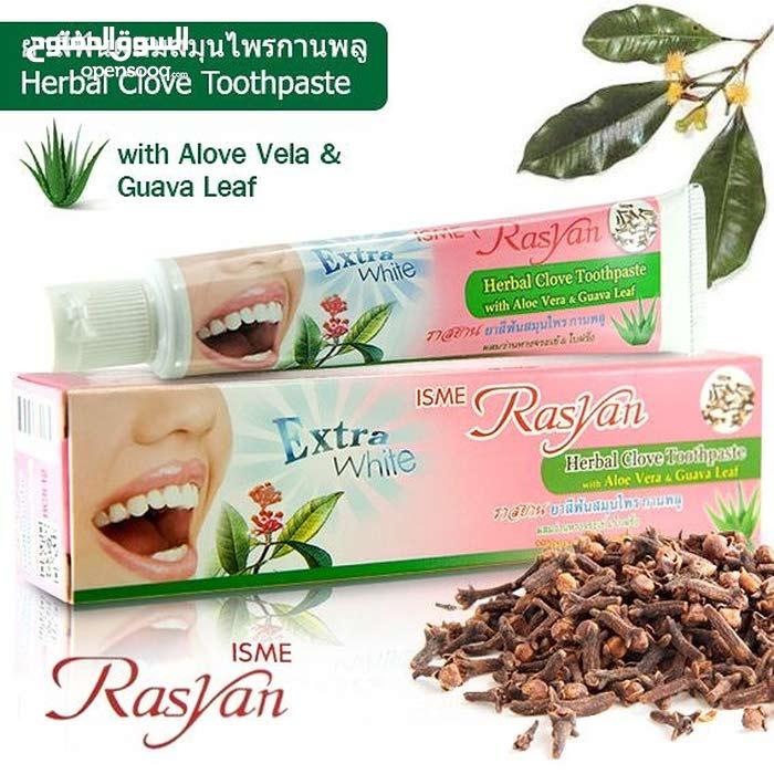 معجون الاسنان راسيان التايلندي