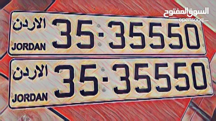 رقم لوحة مركبة خماسي تكرار للبيع
