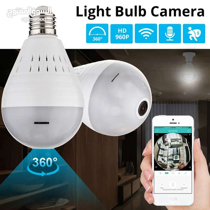 تم تخفيض السعر كاميرات مراقبة شكل لمبة LED لمراقبة الشغالات والأطفال داخل المنزل