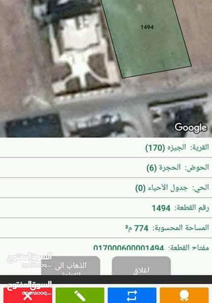 ارض للبيع في جنوب عمان