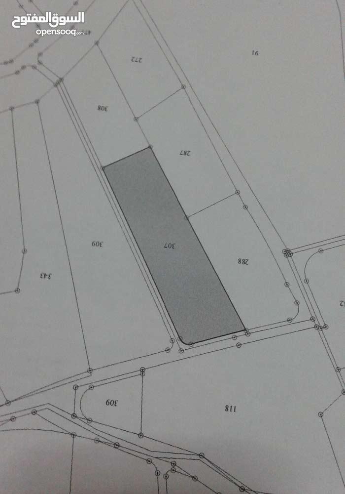 ارض ثلاث دونمات للبيع