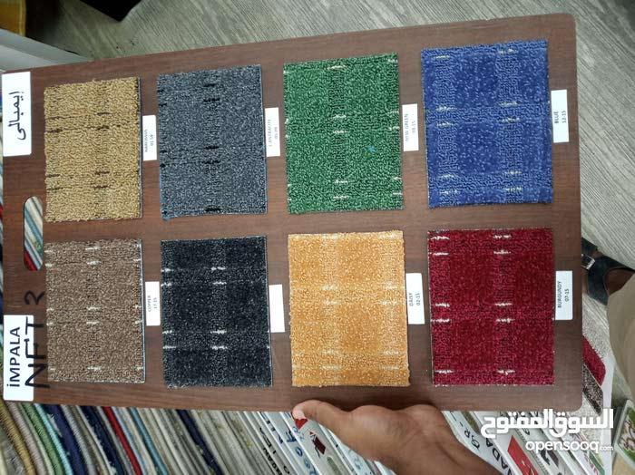 Carprt.. Wallpaper.. Plastic..Sell,Fixing,Install Also Ac & Fridge