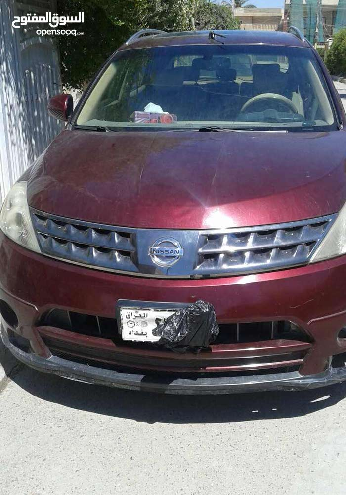 Used 2008 Murano for sale