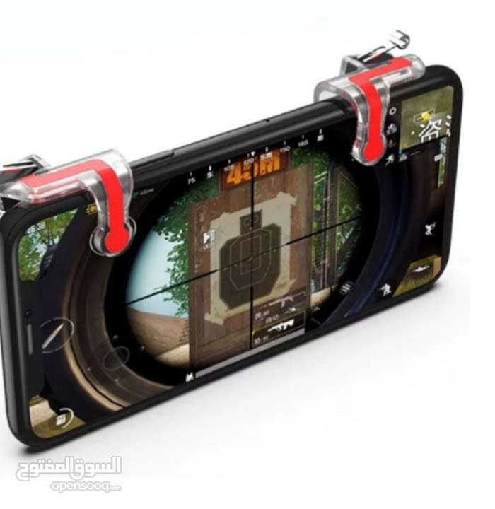 مرفق اللعب  Shooting games accessories
