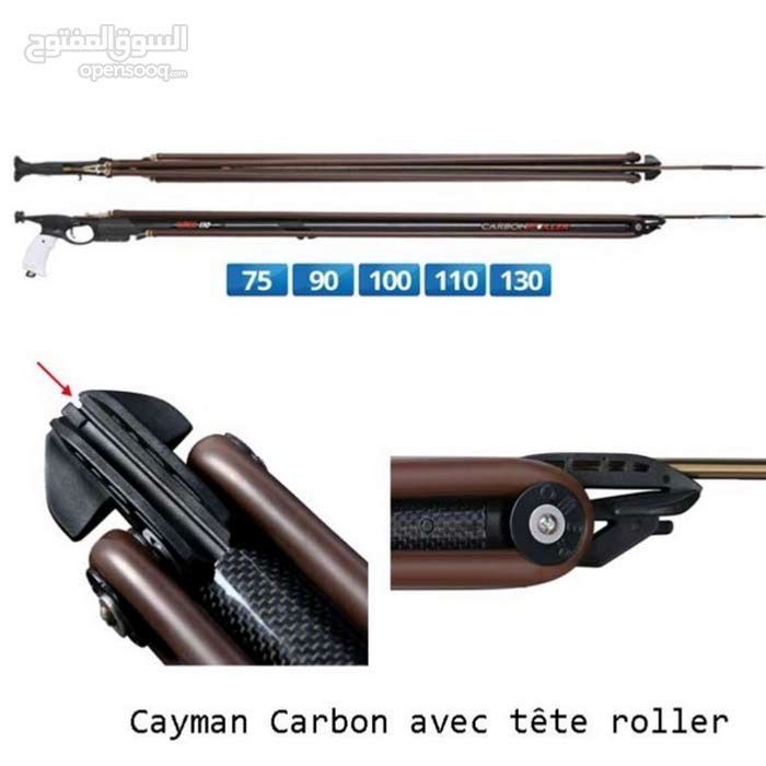 Arbalète CAYMAN ROLLER Carbon OMER