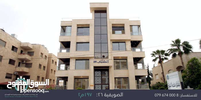 Second Floor apartment for sale - Swefieh