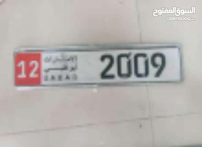 رقم مميز  ابوظي 2009/12
