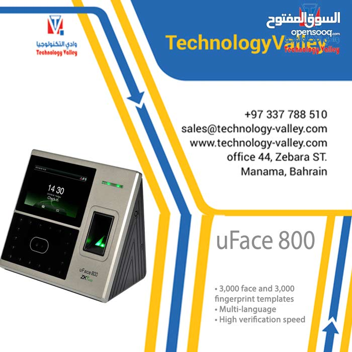 Time Attendance and Access Control