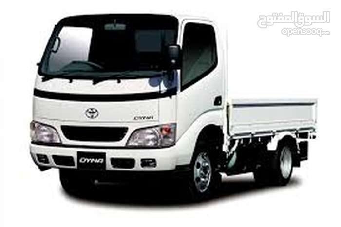 Used 2015 Isuzu Giga for sale at best price