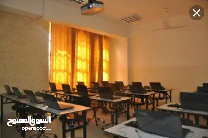 مطلوب قاعة تعليمية في عمان