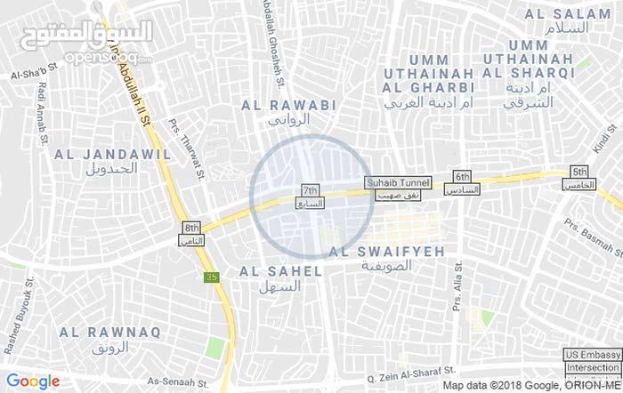 مكه المكرمه/ برج الساعه