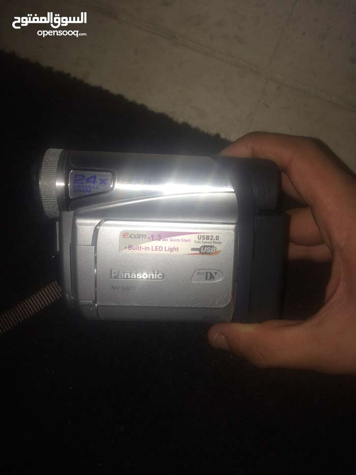 camera panaoins 800zoom 1.3 usb