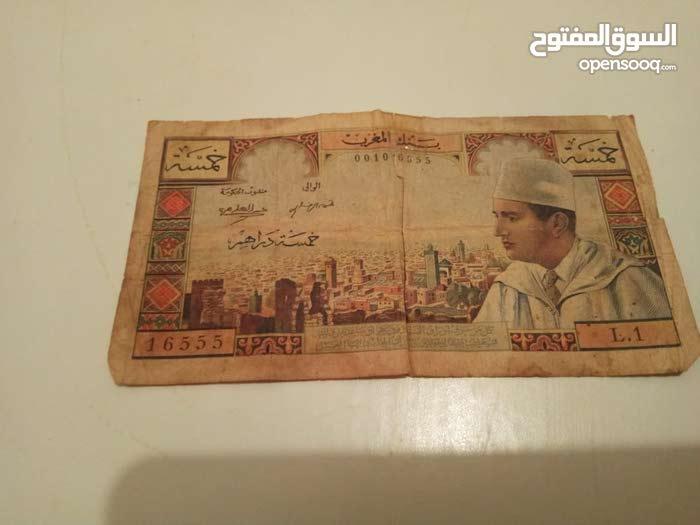 ورقة نقدية مغربية قديمة