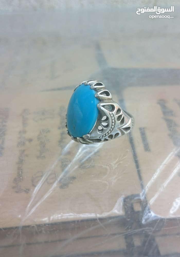 خاتم حجر الفيروز