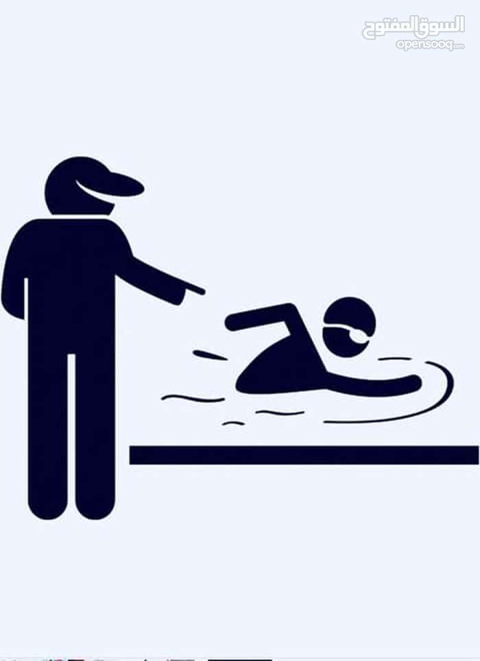 لو عايز  تعلم ابنك سباحة