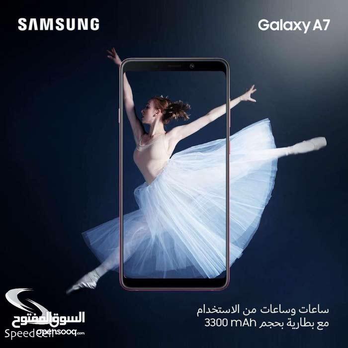 بسعر ناااار جديد  Samsung A7 -2018 كفالة الوكيل