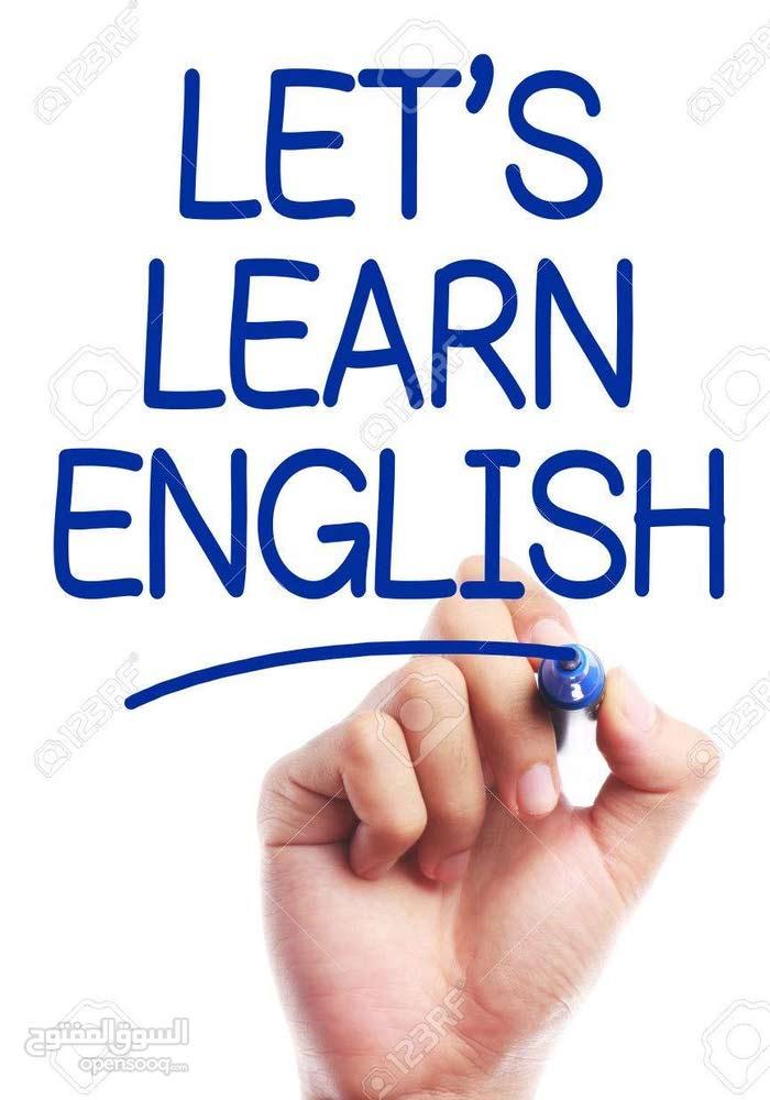 مدرس انجليزي سوري