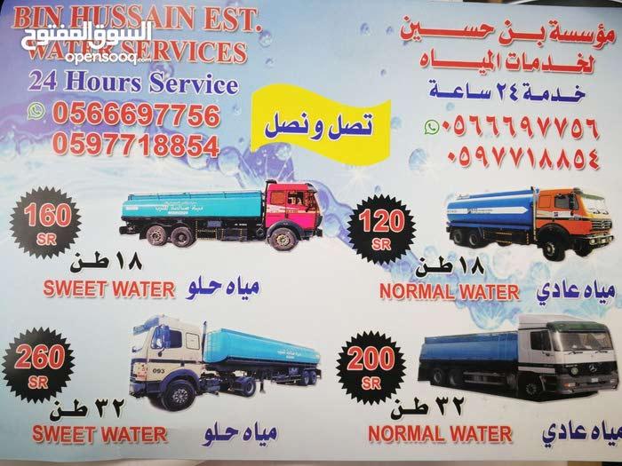 بن حسين لتوريد مياه في الرياض