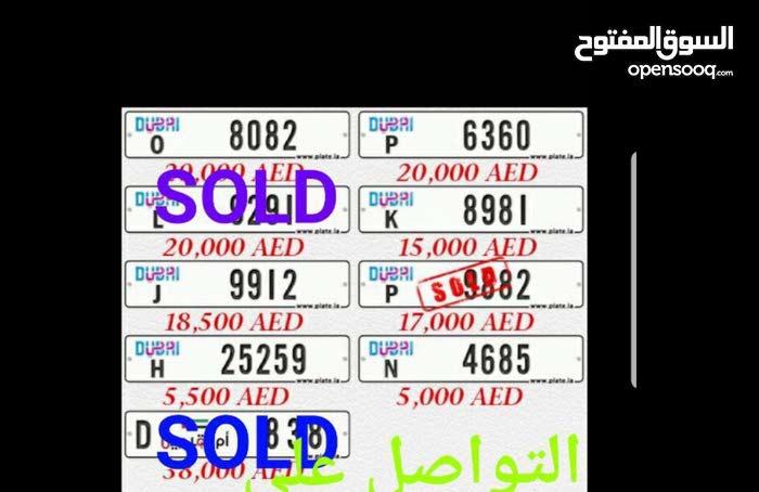ارقام سيارات للبيع وقابل للتفاوض ولي بياخذ رقمين او اكثر له عرض جميل جدا