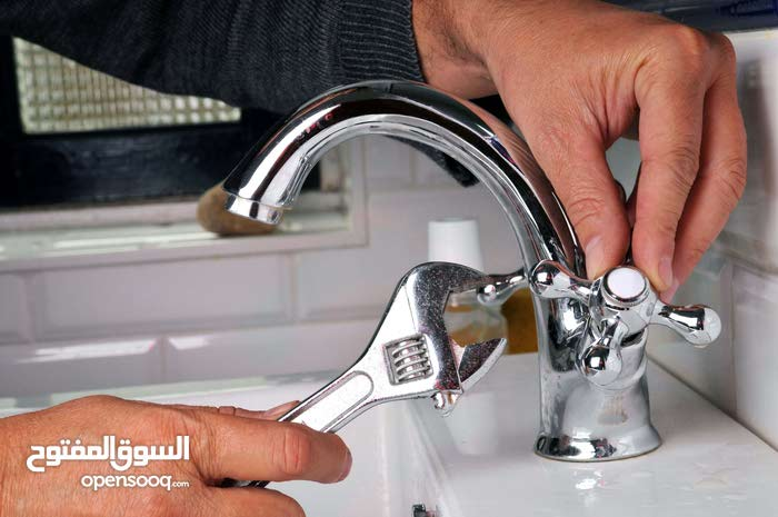 Plumbing problem in ur house call me 31036428