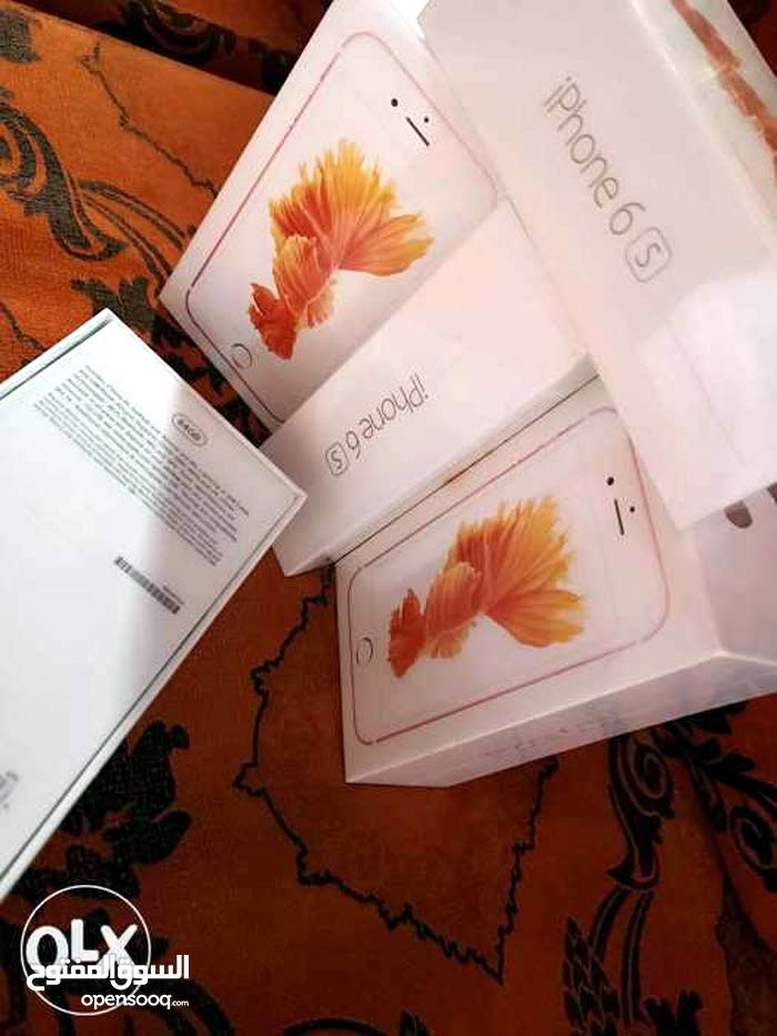 For sale New Apple