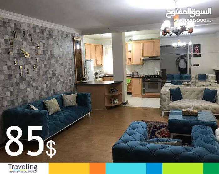 شقة مفروشة للايجار في طهران  ايران