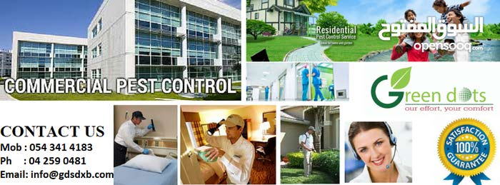 PEST CONTROL SERVICE OFFER PRICE - AED 139