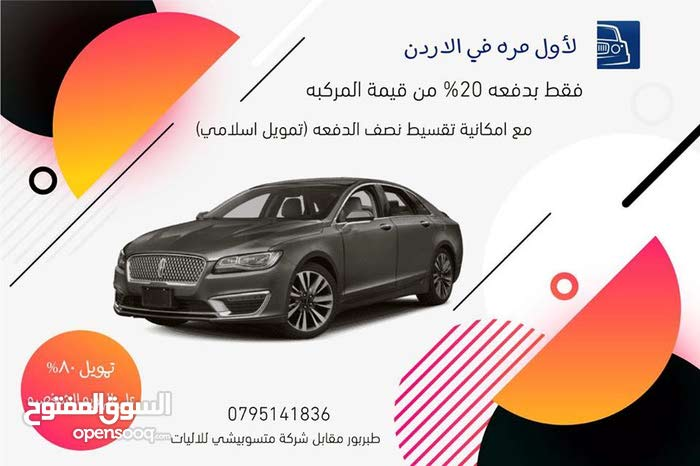 Ford Fusion 2017 For sale -  color