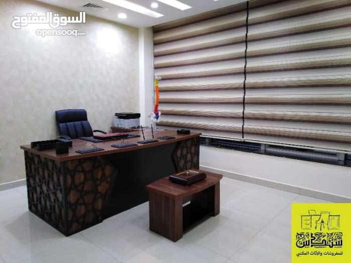 مكتب مدير الماني تصفية على اخر قطعة