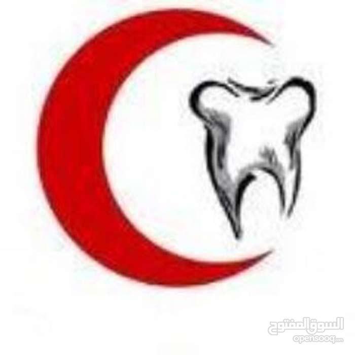 مطلوب مساعده طبيب اسنان سكرتارية ، ممرضه طب عام ،