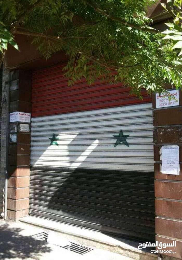 للبيع محل ملكية وفروغ بمركز المدينة دمشق