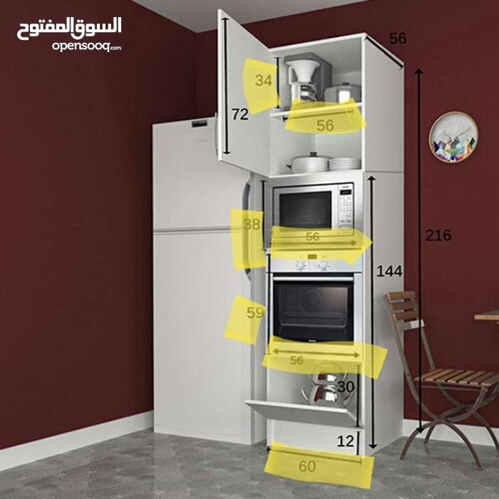 خزانة فرن مطبخ . الشحن و التوصيل جميع مناطق السعوديه مجانا