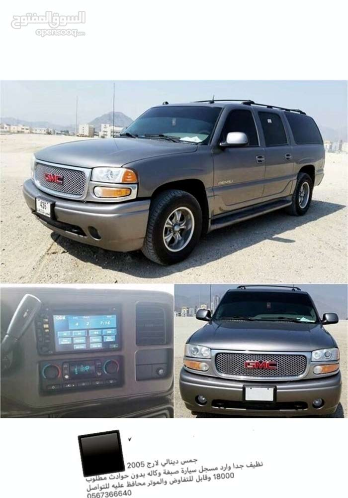 For sale Used GMC Other