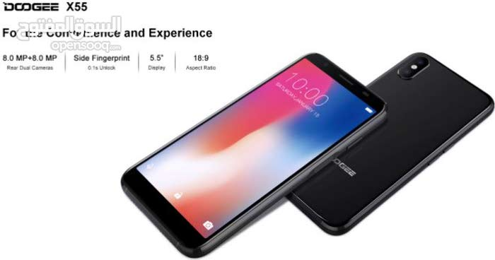 Smart Phone 3G 5.5 1Go 16Go