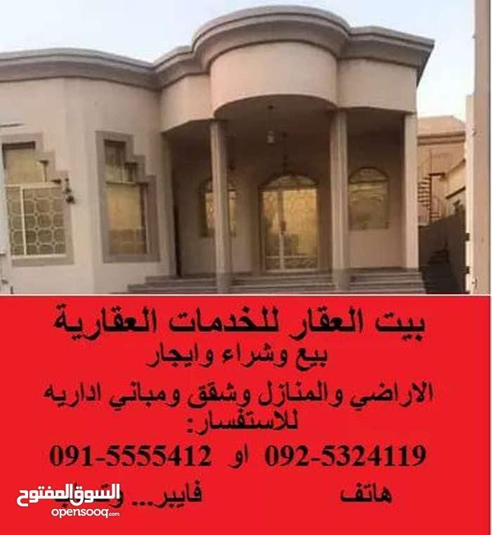منزل بمنطقة الشرقيه