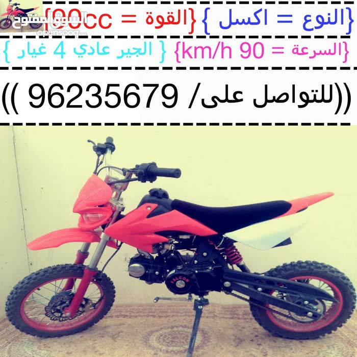 Used Other motorbike available in Muscat