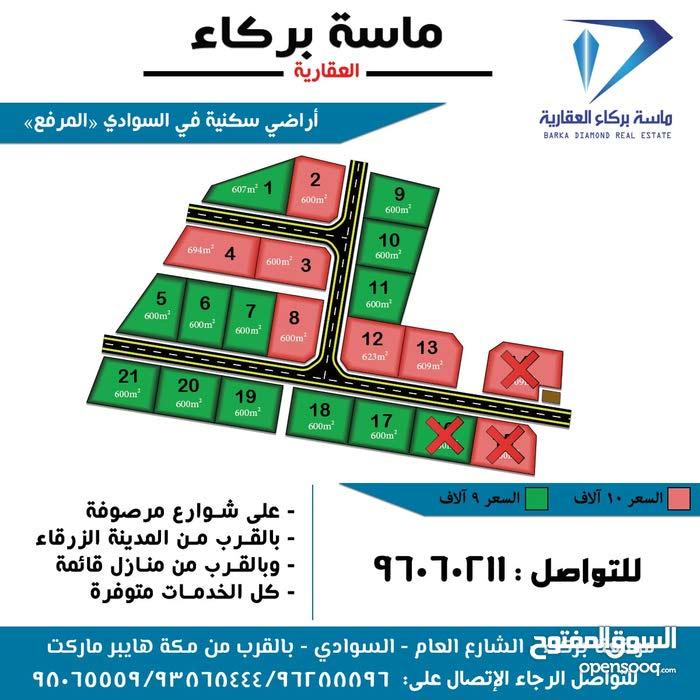 للبيع أراضي سكنية في السوادي شمال بكافة الخدمات