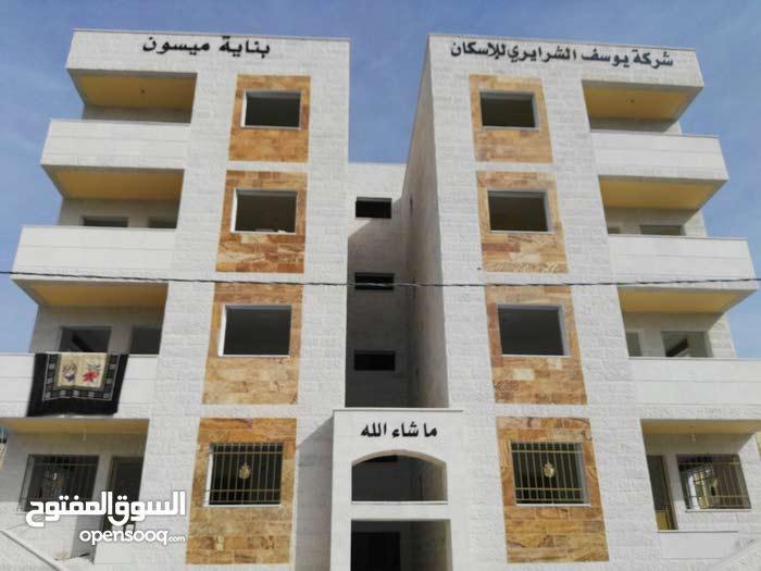 شقق للبيع 121م في حي الفيصلية