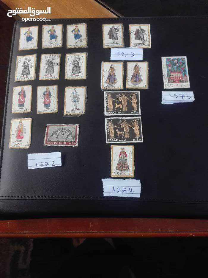 طوابع يونانيه قديمه وطوابع اردنيه نادره للبيع