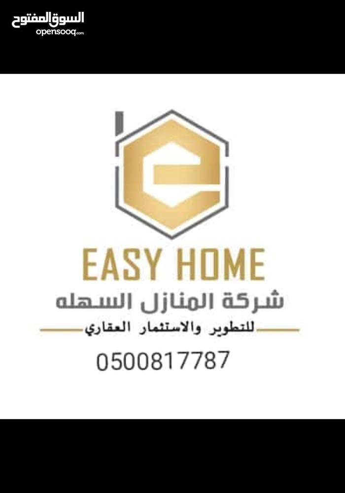 excellent finishing apartment for sale in Dammam city - An Nur