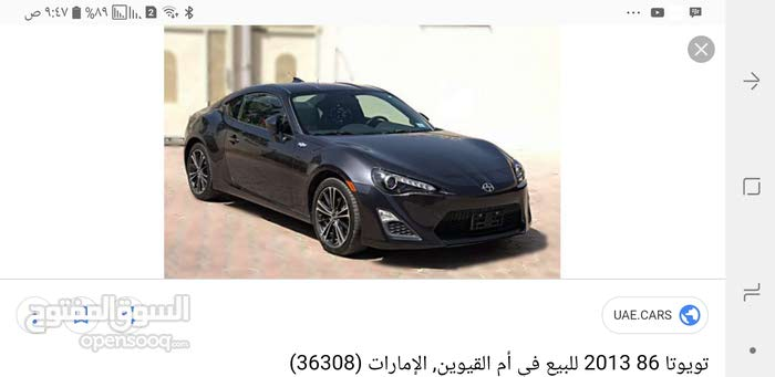 2015 Toyota GT86 for sale